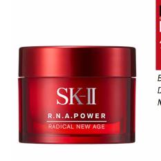 SK-II R.N.A.POWER Radical New Age 15GR - RNA CREAM