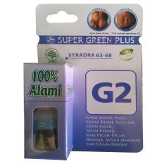 Super Green plus G2 - 10ml