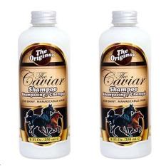 The Caviar - Shampo Kuda Sudah BPOM - 250 ml - 2 Botol
