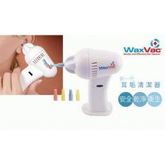 WAXVAC ear cleaner vacum pembersih kotoran telinga elektrik