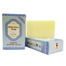Wink White Gluta Pure Sabun Pemutih Kulit Berhologram 100% Original - 70 gr