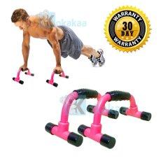 Power Sport Fitness Push Up Bar Alat Gym Portabel - Pink