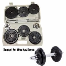 Stamina Dumbell Set Cast Iron with Box [10 Kg] / Barbel Set Stamina Cast Iron 10Kg