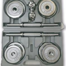 Yamako Dummbell Chrome Set 15Kg Silver