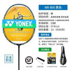 Yonex raket bulutangkis asli tembakan tunggal menyerang jenis NS9900 NR900 (membeli 1 mendapatkan 3 gratis) - International