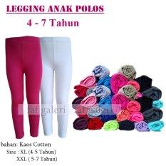 3Pcs Legging anak 4-7 Thn - Legging Polos Anak Perempuan