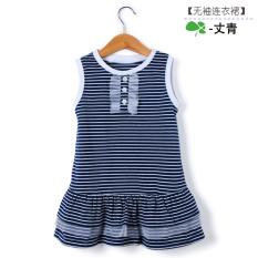 Ybc Set Gadis Baju Kaus Tanpa Lengan Bintik Rok Gaun Busana ... Source ·