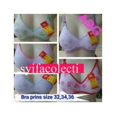 Jual Luludi By Wacoal Fashion Bra ZB 6008 Brown Murah Harga Source · Jual Lingerie Baju