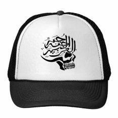 Black White Islam Muslim Character Figure Skull Creative Design Illustration Pattern Trucker Hat Baseball Cap Nylon Mesh Hat Cool Children Hat Adjustable Cap - intl
