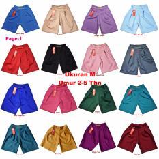 Celana Kulot Anak Bahan Scuba Premium Umur 2-5 Tahun