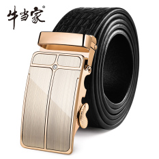 High Quality Leather Belt Men Automatic Buckle Belt Cowhide Leisure Male Youth Business Head Layer Cowhide Belt Male (Color:Black) (Size:105cm)