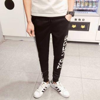 ZUNCLE Men's Slim Feet Sports Trousers Harem Pants(Black)
