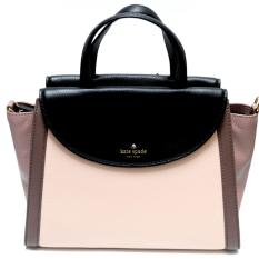 Kate Spade Cobble Hill Large Adrien (Colorblock Beige)