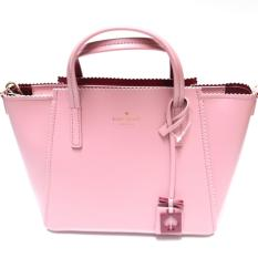 Kate Spade Small Loryn (Dusty Pink)