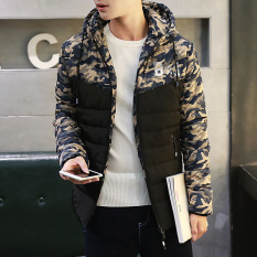 Korean Men Winter Casual Fashion Coat Slim Hooded Camouflage Cotton Thickened Tide Male Jackets Coats - Intl