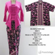 SB Collection Stelan Kebaya Sistar Blouse Rok Lilit Dan Kemeja - Pink