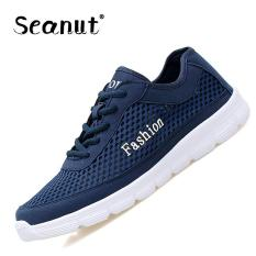 Seanut Men's Fashion Mesh Low To Help Lace-up Casual Sports Shoes Sneakers 38-48 (Blue) - Intl