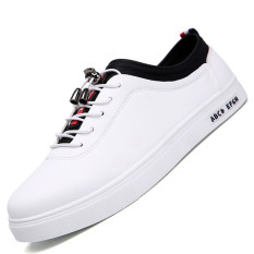 Seanut Men's Fashion Skater Shoes Casual Shoes (White)