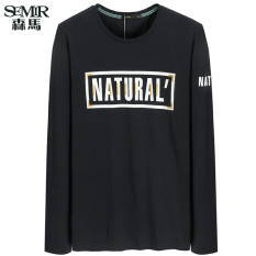 Semir Autumn New Men Korean Casual Letter Cotton Crew Neck Long Sleeve T-Shirts (Charcoal)