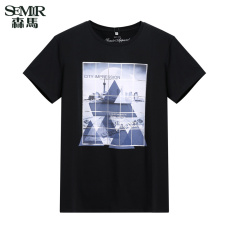 Semir Summer New Men Crew Neck Straight T-shirt (Charcoal)