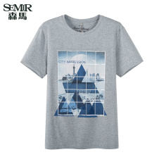 Semir 2016 Summer New Men Crew Neck Straight T-shirt (Grey)