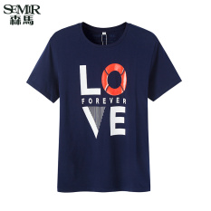 Semir Summer New Men Korean Casual Letter Cotton Crew Neck Short Sleeve T-Shirts (Dark Blue)