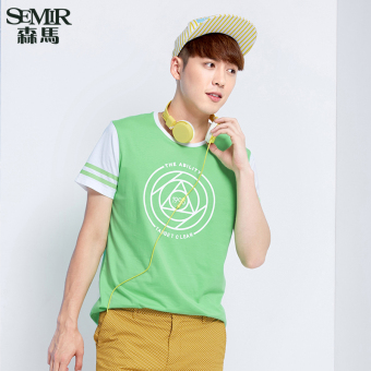 Semir Summer New Men Korean Casual Letter Cotton Crew Neck Short Sleeve T-Shirts (Green)