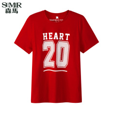 Semir 2016 Summer New Men Korean Casual Letter Cotton Crew Neck Short Sleeve T-Shirts (Red)
