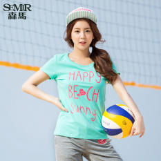 Semir Summer New Women Candy-colored T-shirt (Green) - Intl