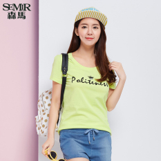 Semir 2016 Summer New Women Korean Casual Paisley Cotton Crew Neck Short Sleeve T-Shirts (Yellow)