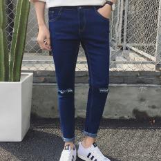 TB Men's Casual Hole Pencil Pants Blue - Intl