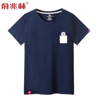T Shirt Motto Perempuan Musim Panas 20 Source · Yu Zhaolin katun laki .