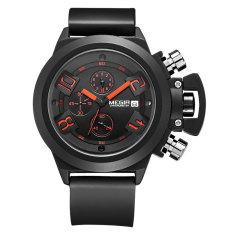 [100% Authentic] MEGIR Brand Men's Multi-function Sport Quartz Watches 229901 (Black) - Intl