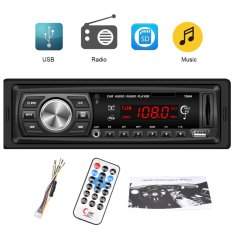 1044 mobil 1 DIN MP3 pemutar Media - International