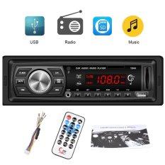 1044 mobil 1 DIN MP3 pemutar Media - International