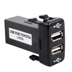 2.1A Dual USB Port Charger Dashboard Mount Phone Input for Toyota VIGO (Intl) - Intl
