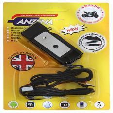 Anzena Charger Di Motor USB - Hitam