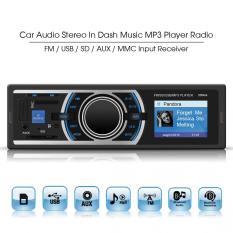 Audio stereo di dasbor mobil musik MP3 FM/USB/SD/AUX/MMC masukan pemain Radio penerimanya (Hitam)