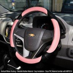 AUTORACE Cover Stir / Sarung Stir Mobil Autorace 109 - Pink