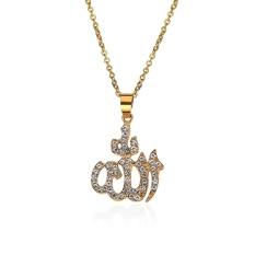 blackhorse Women's Exquisite Muslim Alloy Necklace 61171405 - 36*23mm - intl
