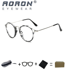 [Buy 1 Get 1 Freebie] AORON High Quality Fashion Retro Anti-blue Light Reading Glasses Eyewear Anti-fatigue Computers Eyeglasses 864(Silver Ink) - intl