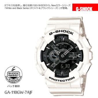 CASIO G - SHOCK GA 110 PUTIH