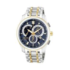 Citizen ECO-DRIVE Mens JAPAN Watch NWT + Warranty AT1008-58L (Intl)
