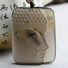 Ice Obsidian Pendant Side Buddha (Intl)
