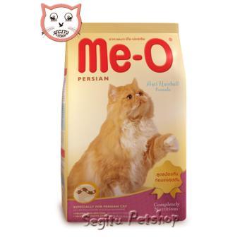 Harga Makanan Kucing Meo Kitten Cat Food Me O Ocean Fish Frespack
