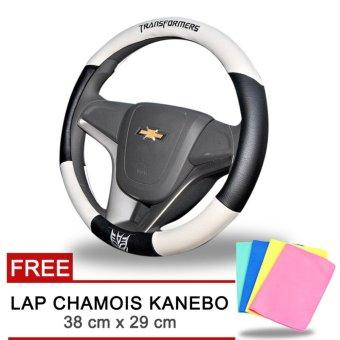 Harga Autorace Cover Stir / Sarung Stir Mobil Autorace 104 Tranfomers - White + Free Lap
