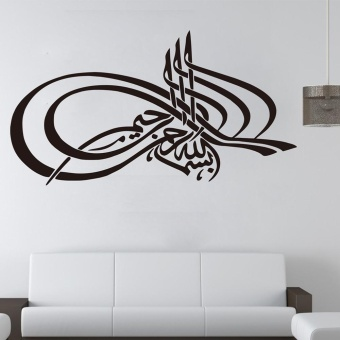 jiaxiang Muslim Style Wall Art Sticker Removable Islamic Home Decor Decal, 57.5x32cm - intl