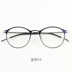TR90 laki-laki kecil kecil bingkai kaca mata rak frame kacamata. Source ·  Korea 4056bd168e