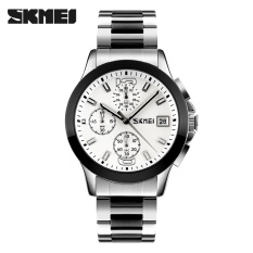 Luxury New Brand SKMEI Full Stainless Steel Watch Men Business Casual Quartz Watch Sport Waterproof Men Wristwatches (White)
