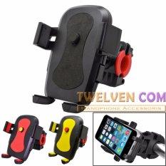 Phone Holder Automatic Grip 360º Universal Holder untuk Sepeda / Motor